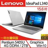 Lenovo 聯想 IdeaPad L340 15.6吋Intel雙核超值文書筆電 81LG007DTWx10+無線滑鼠x10