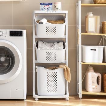 Mr.box  雙向取物三層洗衣分類收納籃-附輪
