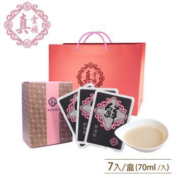 【醫院專櫃品牌 真食補】滴鱘龍魚精7入禮盒組(加量升級 70ml/入)