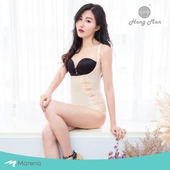 【Marena】強效完美塑形系列 護腰美背比基尼型排扣式塑身衣 膚色