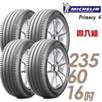 Michelin 米其林 PRIMACY 4 高性能輪胎_四入組_235/60/16(PRI4)