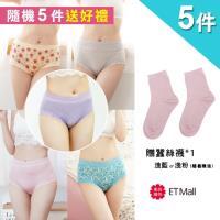 闕蘭絹 親膚舒適100%蠶絲內褲中高腰五件組 (隨機出貨)