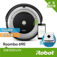 【雙12超殺品-掃擦好神器】iRobot Roomba 690掃地機器人送iRobot Braava 380t擦地機器人 總代理保固1+1年