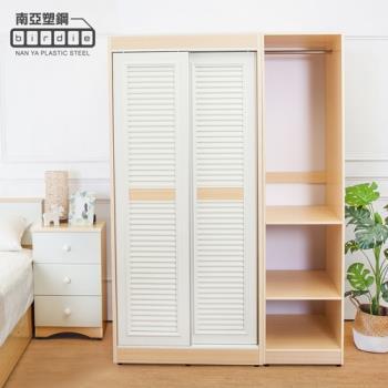 Birdie南亞塑鋼-4.7尺拉門/推門塑鋼百葉衣櫃組合(白橡色+白色)
