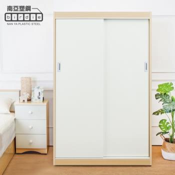 Birdie南亞塑鋼-4.2尺拉門/推門塑鋼衣櫃(白橡色+白色)