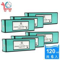 You Can Buy 小蒼蘭 強力衣物去污洗衣皂120gx6盒