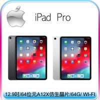 【APPLE】12.9吋 iPad Pro 64G WI-FI 平板電腦 (太空灰/銀色 )