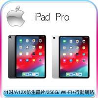 【APPLE】11吋 iPad Pro 256G WI-FI+Cellular 平板電腦 (太空灰/銀色)