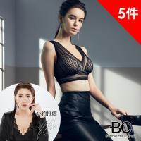 【法國BC】胡小禎代言-舒適透氣零著感無鋼圈內衣 3+2件組(買3送2, 共5件)