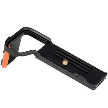 STC FOGRIP Sony A9/A7RM3/A7M3/A72/A73/A7S2 快展手把 把手 底座 快拆板