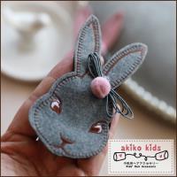 【akiko kids】手工刺繡兔子造型兒童髮夾