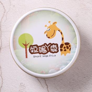 台中短腿阿鹿 奶油曲奇餅乾2盒(200g*2盒)(附提袋)