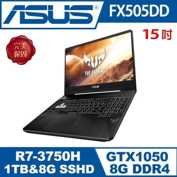 (雙12限定結帳再折扣)ASUS華碩 FX505DD-0111B3750H 電競筆電 戰斧黑 15吋/R7-3750H/8G/1T 8G SSHD/GTX1050/W10