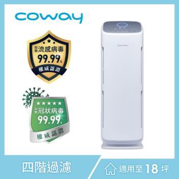 ★全新福利品★送14吋DC風扇★ 韓國Coway 綠淨力立式空氣清淨機AP-1216L-庫