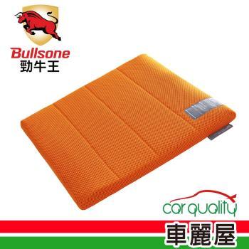 【BULLSONE】倍力舒蜂巢凝膠健康坐墊(橙色-M號)