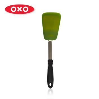 【OXO】好好握彈性矽膠鍋鏟-巴西里