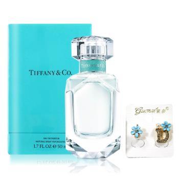 Tiffany co. 同名淡香精(50ml)-加贈精美耳環(隨機出貨)