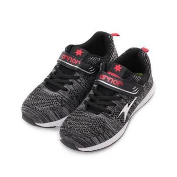 ARNOR 繁星閃耀 輕量慢跑鞋 黑 ARKR88520 大童鞋 鞋全家福