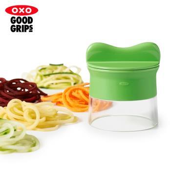 【OXO】蔬果削鉛筆機(切絲器)