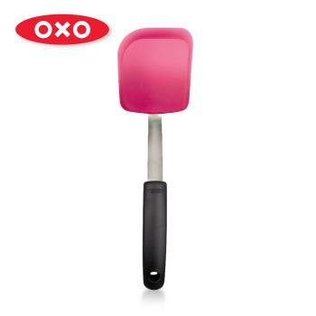 【OXO】矽膠餅乾鏟-野莓