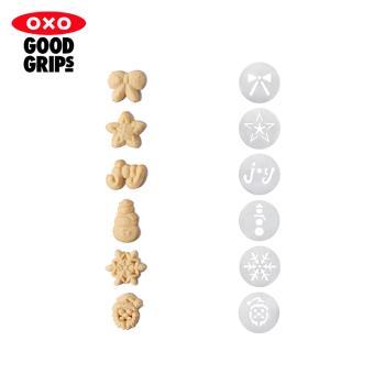 【OXO】手工餅乾擠器專用配件-壓模型盤-聖誕歡樂組(蝴蝶結、聖誕星星、Joy、雪人、雪花和聖誕)