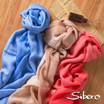 【Sibero】100% Shamina 喀什米爾羊毛奢華漸層圍巾披肩(亮眼版 專櫃精品 柔軟富彈性)