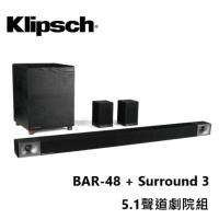Klipsch 古力奇 Soundbar BAR-48 + Surround 3 無線環繞喇叭 5.1聲道劇院組