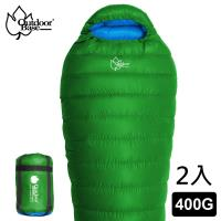 Outdoorbase 日本格紋登山級可雙拼抗撕裂布雪舞羽絨保暖睡袋 400g