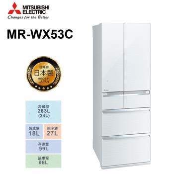 MITSUBISHI三菱525L日本製一級能效六門變頻冰箱(水晶白)MR-WX53C