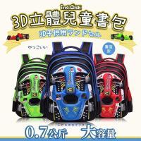 【Incare】3D立體蝴蝶結汽車兒童書包(2款任選)