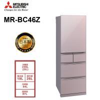 登記送氣炸鍋+最高10%東森幣  MITSUBISHI三菱 455L日本製一級能效五門變頻冰箱(水晶粉)MR-BC46Z