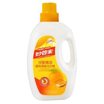 (即期品 效期至20200817)妙管家 冷壓橘油環保抑菌濃縮洗衣精920g