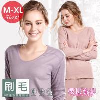 Cherry baby 台灣製 雙層刷絨絲觸親膚保暖衣+褲 (2色可選)