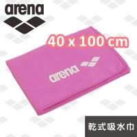 arena 游泳吸水巾 ATOWEL002 輕便柔軟舒適吸水巾 專業速乾運動擦汗浴巾