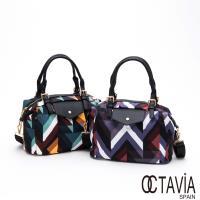 OCTAVIA 8 - 萬花筒 幾何菱格2WAYS肩背尼龍波士頓包-二色任選