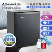ZANWA晶華 節能無聲客房冰箱/冷藏箱/小冰箱/紅酒櫃 SG-42AS