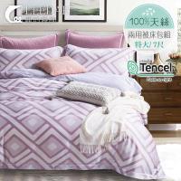LEEDAR 麗的 樂芙生活粉  頂級100%天絲特大床包 雙人兩用被床包組