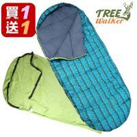 TreeWalker 鏕遊趣King王者睡袋 送 珊瑚絨睡袋 (顏色隨機)