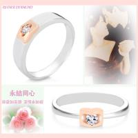 【AS EVER DIAMOND】結婚對戒 0.20克拉鑽戒 永結同心款