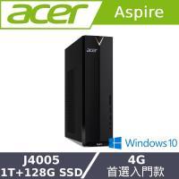 Acer宏碁 TC-830 雙碟文書桌上型電腦 J4005/4G/1T+128G SSD/W10/DVD光碟機