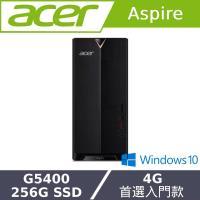 Acer宏碁 XC-865 雙核文書桌上型電腦 G5400/4G/256G SSD/W10/DVD光碟機
