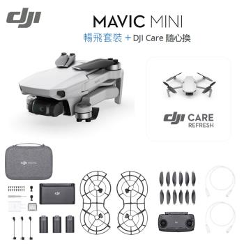 DJI Mavic Mini 暢飛套裝+Care隨心換 (公司貨)