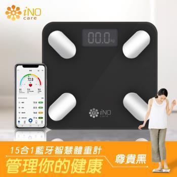 iNO 15合1健康管理藍牙智慧體重計-尊貴黑 CD850