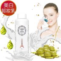 買一送一【愛戀花草】Q10+熊果素-美白淨斑亮顏卸妝乳(250ML)