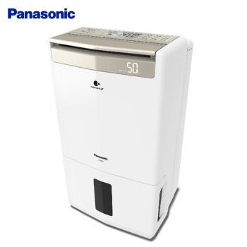 ★贈LED體重計SP-2002★Panasonic國際牌 一級能效12L nanoe微電腦除濕機 F-Y24GX