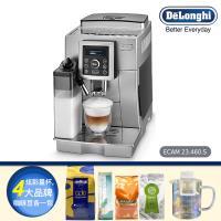 義大利Delonghi迪朗奇 典華型 ECAM 23.460.S 全自動咖啡機(加碼送塵螨吸塵器等10大好禮)