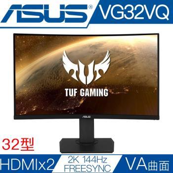 ASUS華碩 VG32VQ 32型VA曲面144Hz更新率HDR電競液晶螢幕