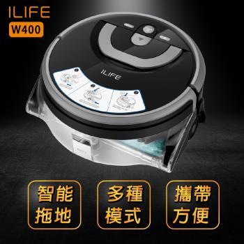 ILIFE W400 專利四行程掃地機器人(台灣唯一總代理出貨)