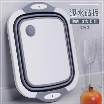 佳工坊-多功能長型便攜可摺疊水糟瀝水籃/切菜板(灰白色)