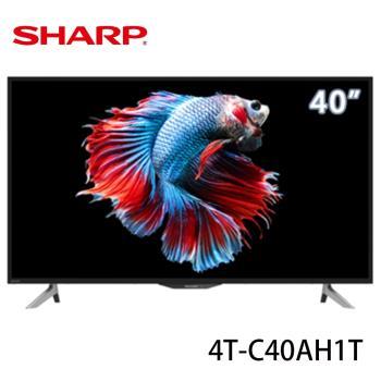 夏普SHARP 40吋4K智慧連網液晶顯示器 4T-C40AH1T 加碼送好禮-HDMI線
